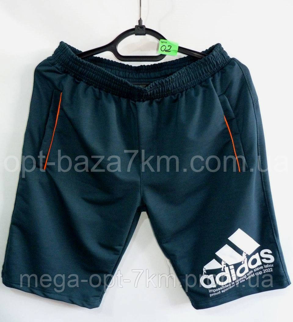 Шорты мужские оптом adidas - трикотаж (48-56 норма) со склада недорого 5e82d66ea02
