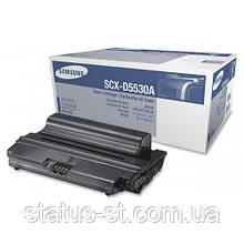Заправка картриджа Samsung SCX-D5530A для принтера SCX-5330N, SCX-5530FN