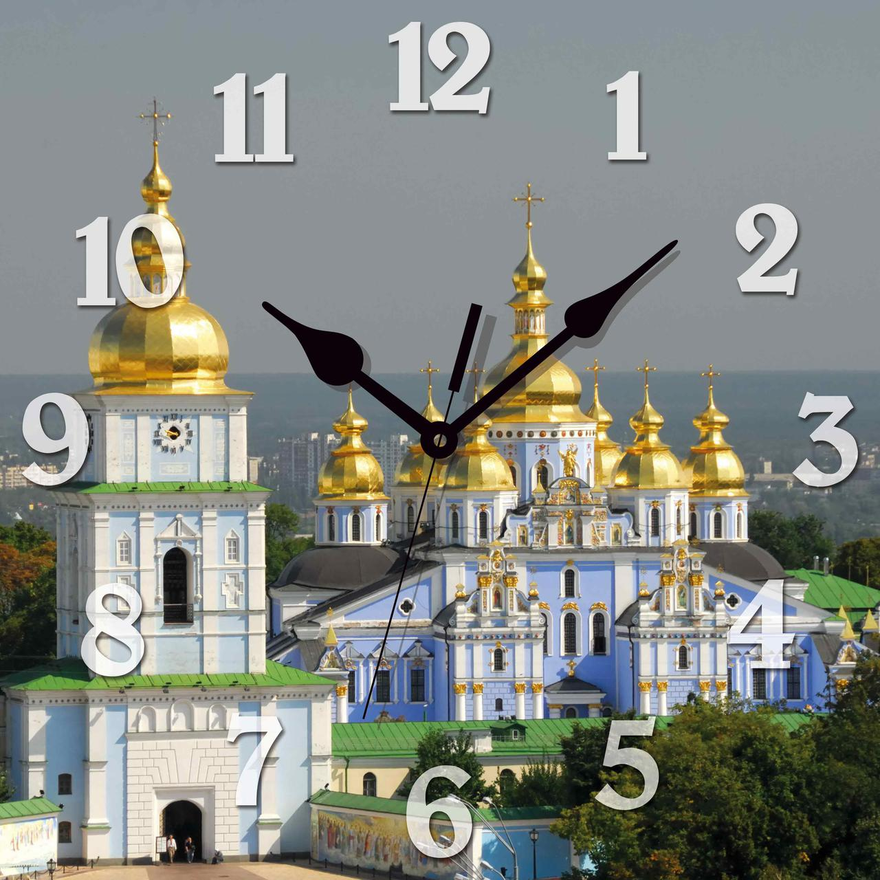 Часы квадратные Киев