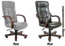 Кресло Вирджиния Вуд Венге механизм Tilt кожзаменитель Титан ДК Браун (Richman ТМ), фото 3