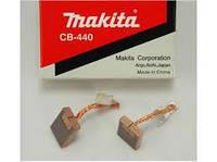 Щетки угольные MAKITA CB-440 194427-5 замена 196854-2 CB-448