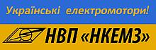 2АИУ280МХ4 взрывозащищенный электродвигатель производства НКЕМЗ, Новая Каховка