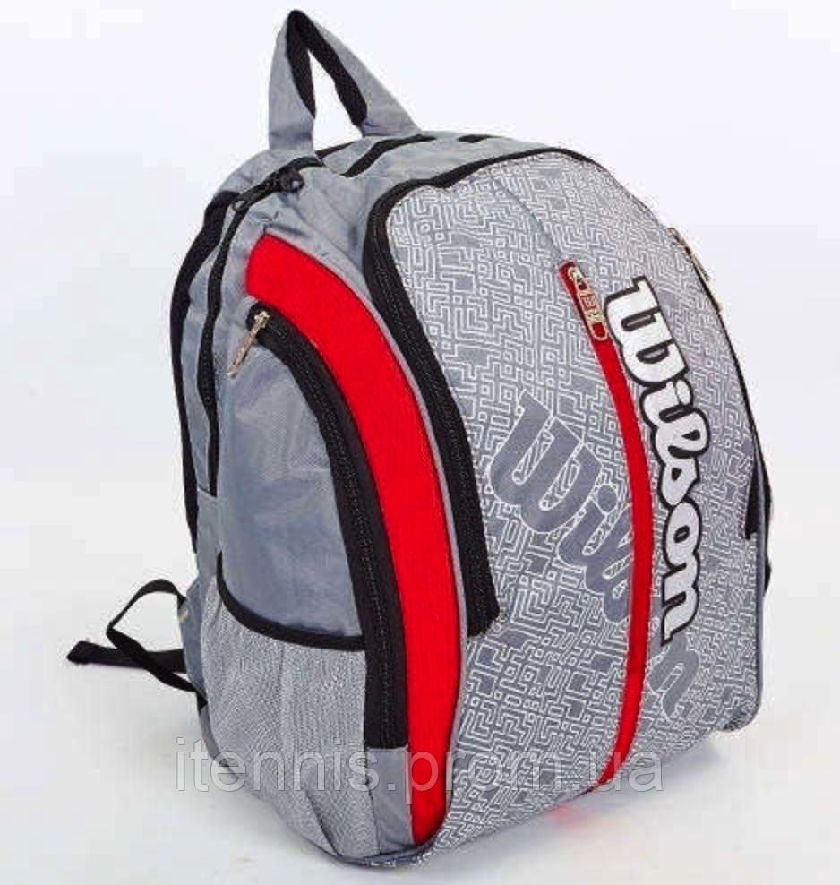 Рюкзак спортивный Wilson 6115