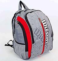 Рюкзак спортивный Wilson 6115, фото 1