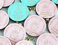 Медаль выпускника детского сада, именная медаль для выпускника