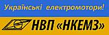 Электродвигатели общепром серии АИРУ, 4АМУ, 6АМУ, НКЕМЗ , Новая Каховка, фото 2