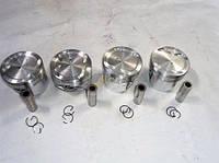 Поршень цилиндра диаметр 96,0 ЗМЗ 40524 ДМ.40524.1004014-АР