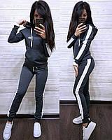 Кенгуру в категории спортивные костюмы в Украине. Сравнить цены ... 990aaed774daa