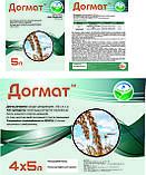 Инсектицид Догмат (аналог Фастак), 5л., фото 2