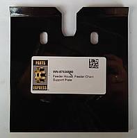 Стриппер наклонной камеры центральный 87530580