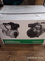 60-56530  двигун 6.5 Honda GX200 з помпою