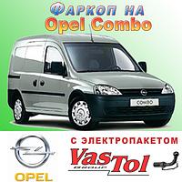 Фаркоп Opel Combo (прицепное Опель Комбо), фото 1
