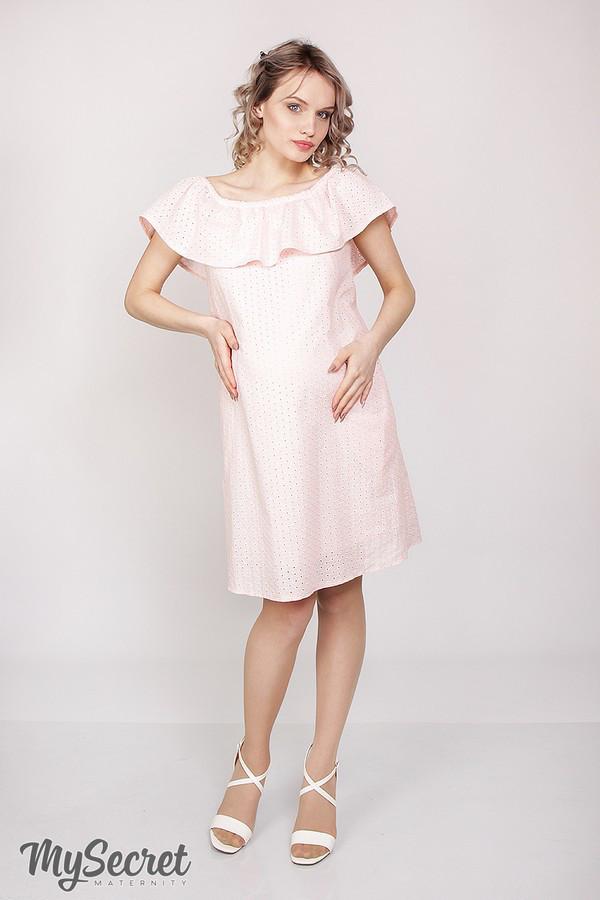 7e4b37967b8 Модный розовый сарафан для беременных и кормящих ELEZEVIN - Рozetiv в Днепре