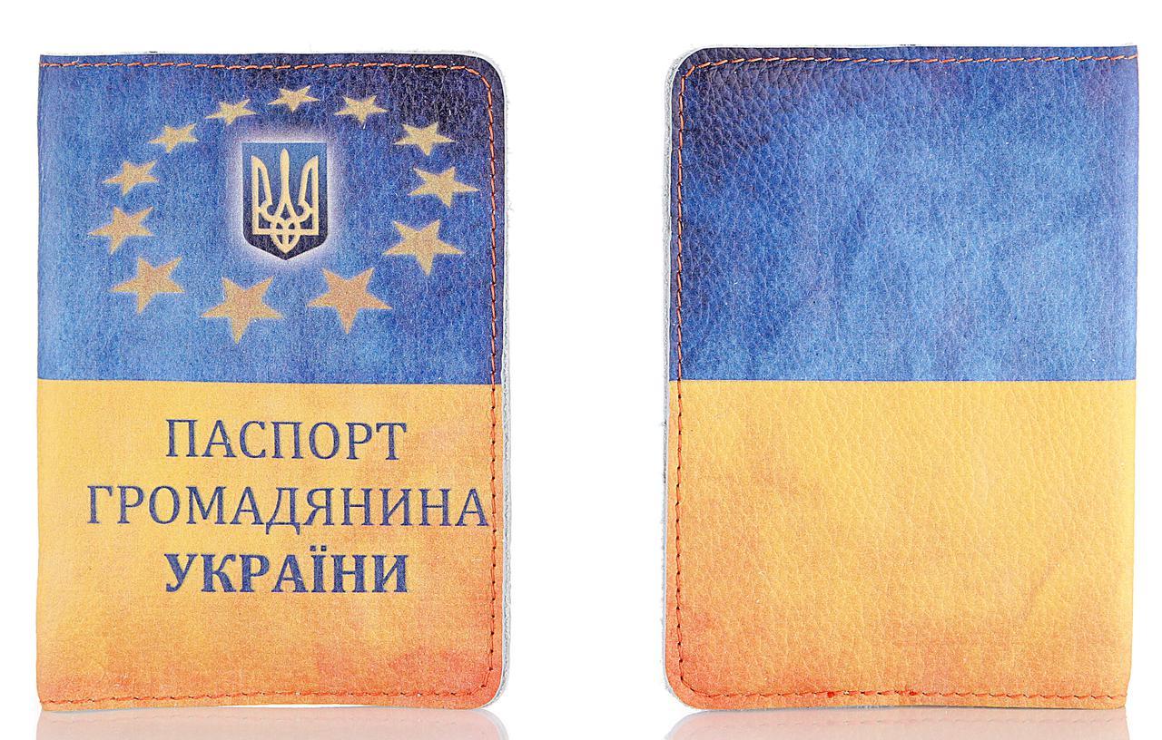 Кожаная обложка на паспорт Флаг Украины