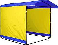 """Палатка для торговли 2х2 м """"Люкс"""" Ф25. Бесплатная доставка!"""