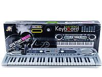 Синтезатор  MQ-824 USB