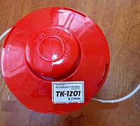 Косильная головка (шпуля) для триммера X-TREME TK-1201