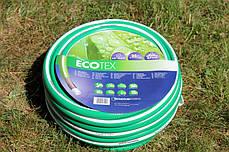 Шланг садовый Tecnotubi EcoTex для полива диаметр 3/4 дюйма, длина 25 м (ET 3/4 25), фото 2