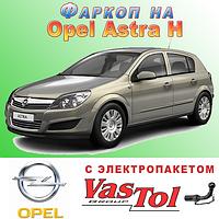 Фаркоп Opel Astra H (прицепное Опель Астра H), фото 1