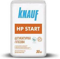 Штукатурка стартовая гипсовая KNAUF HP START (30кг)