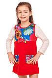 Симпатичный летний сарафан  для девочки 110-122р, фото 2