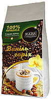"""Кофе в зернах """"Кава Характерна"""" Ваниль-орех 100% Арабика 1кг."""