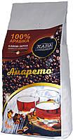 """Кофе в зернах """"Кава Характерна"""" Амарето 100% Арабика 1кг."""