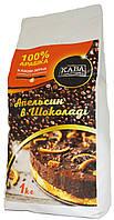 """Кофе в зернах """"Кава Характерна"""" Апельсин в шоколаде 100% Арабика 1кг."""