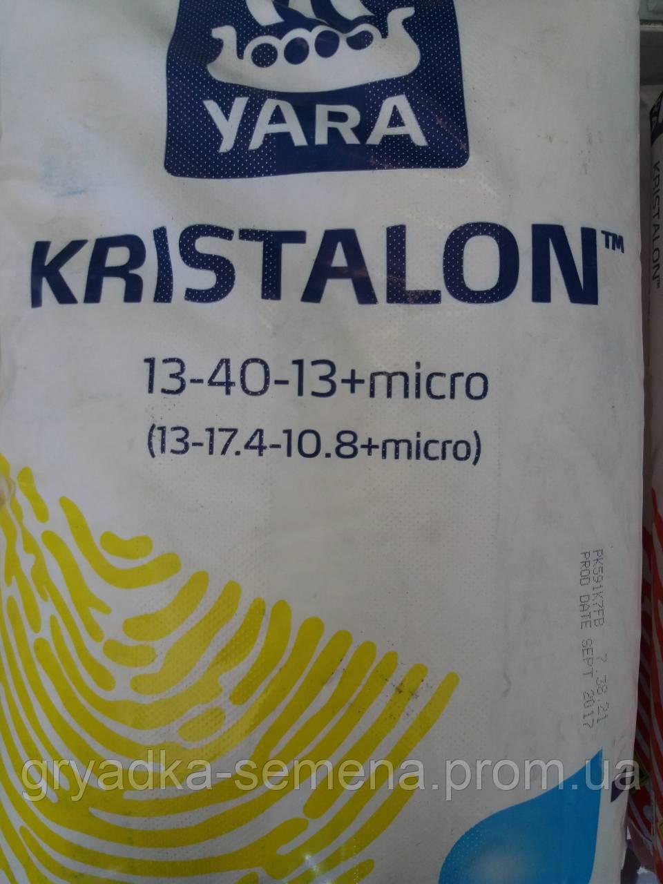 Удобрение Яра Кристалон 13.40.13 желтый 25 кг Норвегия