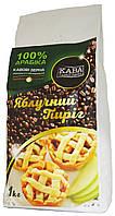 """Кофе в зернах """"Кава Характерна"""" Яблочный пирог 100% Арабика 1кг."""