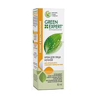 Крем для лица ночной для нормальной и склонной к жирности кожи Green Expert 50 мл