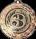 Медаль наградная 70мм. ME072, фото 6