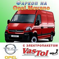 Фаркоп Opel Movano (прицепное Опель Мовано), фото 1