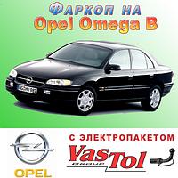Фаркоп Opel Omega B (прицепное Опель Омега Б)