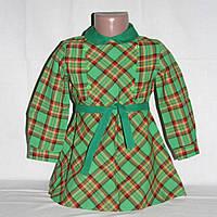 Платье детское зеленое, полушерсть на 3 года р. 92-98-104