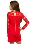 Яркое Нарядное платье из комбинированной ткани двух видов 134-152р, фото 3