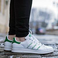 Cникеры кроссовки Adidas Originals Stan Smith Zig-Zag S75139 Оригинал р-41 (26 см)