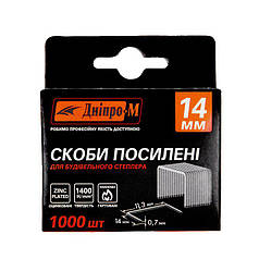 Скобы усиленные для строительного степлера Днипро-М 11.3х0.7х14 мм