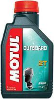 Масло для 2-х тактных двигателей Motul Outboard 2T 1L