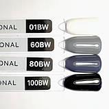 Гель-лак Kodi №80 BW (сине-серый) 8мл, фото 2
