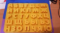 Алфавит русского языка (большой)
