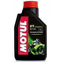 Моторное масло Motul 510 2T 1L