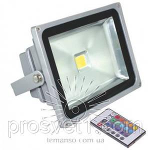 Прожектор LED 30w RGB кольоровий+IP65 пульт 1LED LEMANSO / LMP31-RGB