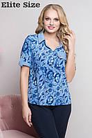 Летняя блуза Вега(размеры 52-60)