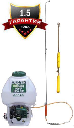 Опрыскиватель бензиновый Iron Angel SPR 12/25 M