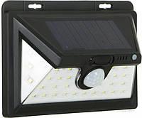 Светильник садовый на солнечной батарее Expert Light с датчиком движения ELLS-P5038-F 2 2 Вт IP44