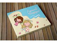 Шоколадный набор Лучшей Подруге 12 шоколадок