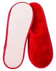 Тапочки для дома и офиса закрытые велюровые с антискользящей подошвой (цвет красный)