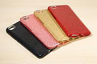 Переливающийся силиконовый чехол для Xiaomi Redmi Note 5A (4 Цвета)