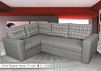 Угловой диван Париж ( ткань 7 кат.3 )